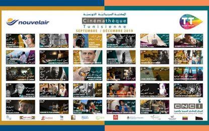 Un programme de taille pour la rentrée de la Cinémathèque tunisienne