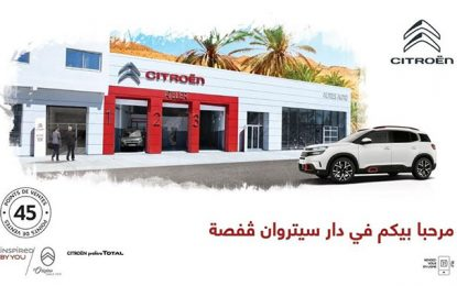 Citroën Tunisie ouvre un nouveau point de vente à Gafsa