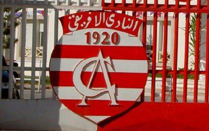 Club africain: Les supporteurs ont collecté 3 millions de dinars en un mois