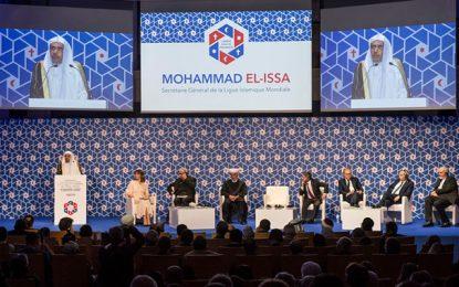 La Ligue islamique mondiale à Paris pour dénoncer le fondamentalisme : Une absurdité difficile à digérer