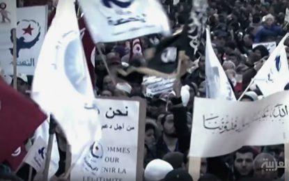 Ce soir sur Al-Arabiya : «Les chambres noires», révélations sur l'organisation secrète d'Ennahdha (vidéo)