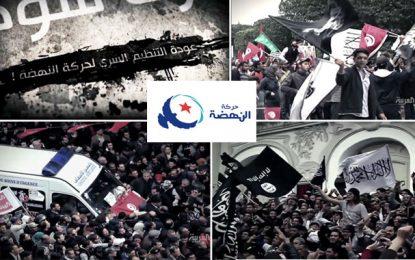 Documentaire sur l'organisation secrète d'Ennahdha : Le parti de Ghannouchi menace de porter plainte contre la chaîne Al-Arabiya
