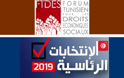 Présidentielle 2019 : le FTDES appelle les candidats à publier leurs positions sur l'Aleca