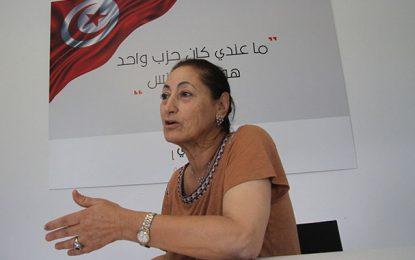 Mme Zbidi : Le climat de la campagne présidentielle est «impur»