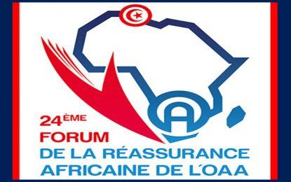 Forum de la réassurance africaine, du 30 septembre au 1er octobre 2019 à Tunis