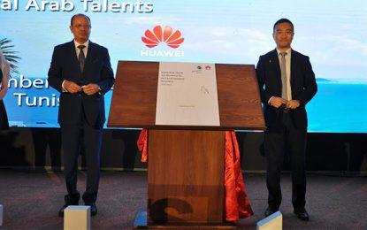 Forum Huawei pour l'innovation à Tunis : Accélération technologique en Afrique et le monde arabe