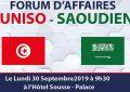 Un forum d'affaires tuniso-saoudien le 30 septembre 2019 à Sousse