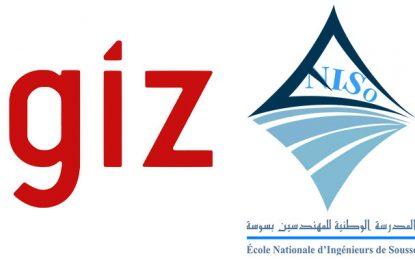 La Tunisian Automotive Management Academy ouvrira la semaine prochaine à Sousse