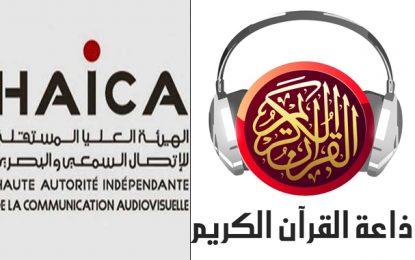 Radio Coran écope d'une amende pour publicité politique au profit de son patron Saïd Jaziri