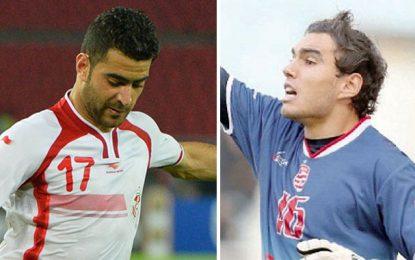 Football-Equipe de Tunisie : Hamza Mathlouthi et Atef Dkhili convoqués