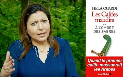 Hela Ouardi publiera prochainement un deuxième volume des ''Califes maudits''