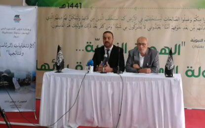 Hizb Ettahrir : «Ni Saïed ni Karoui, les 2 font partie du système et n'appliqueront pas la charia» (vidéo)