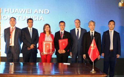 Tunisie: le géant chinois Huawei signe un accord avec le ministère de l'Education