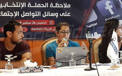 Présidentielle : 198 pages facebook sponsorisées dont près des 3/4 au profit de Chahed et Zbidi, selon I Watch