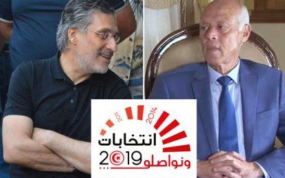 Présidentielle : Saïed reçu par l'Isie à propos de l'incarcération de Karoui et l'égalité des chances entre les 2 candidats