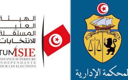 Six candidats au 1er tour de la présidentielle déposent des recours au tribunal administratif