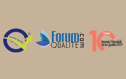 Journée mondiale de la qualité, le 7 novembre 2019 : «Osez le changement !»