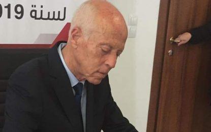 Kaïs Saïed à ses partisans : «Nous ne sommes pas concernés par les élections législatives» (vidéo)