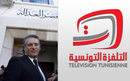 Présidentielle : La Télévision tunisienne attend la décision de la justice pour un débat télévisé avec Nabil Karoui