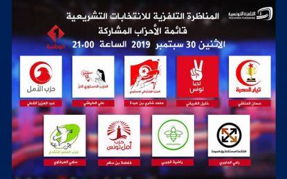 Élections législatives en Tunisie : enjeux et défis d'un scrutin incertain !