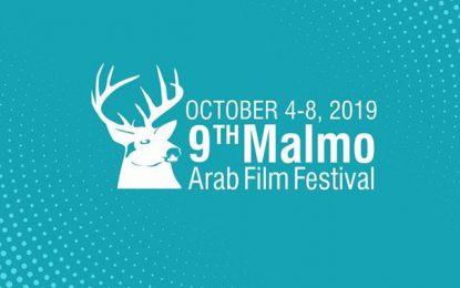 Le film tunisien «Regarde-moi» de Néjib Belkadhi ouvre le Festival du film arabe de Malmö