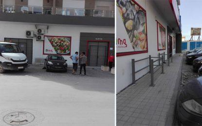 Raoued : Fermeture du Magasin général (MG) de la cité Ghazela, pour non respect des règles municipales