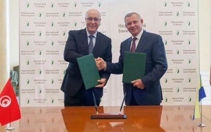 Signature à Kiev d'un protocole d'accord entre la Banque centrale de Tunisie et la Banque nationale d'Ukraine