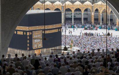 L'Arabie Saoudite annonce un système de visa unifié pour le hadj et la ômra