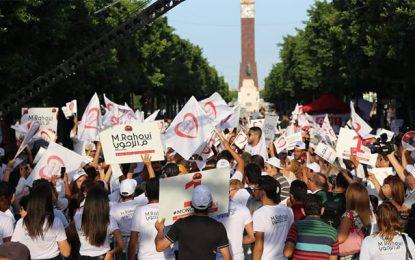Présidentielle : Mongi Rahoui clôture sa campagne à l'avenue Habib Bourguiba de Tunis