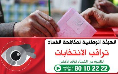 Présidentielle : 80.10.22.22, le numéro vert pour signaler les infractions électorales