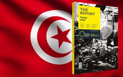 Tunisie : Innovation et entrepreneuriat pour propulser l'économie vers l'avant