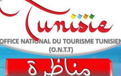 L'ONTT annonce un concours  pour le recrutement de guides touristiques à partir du 21 décembre 2019
