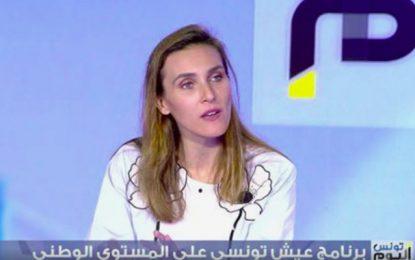 Olfa Terras : Des personnes cherchant l'immunité parlementaire nous ont proposé de l'argent pour qu'on les place tête de liste de 3ich Tounsi