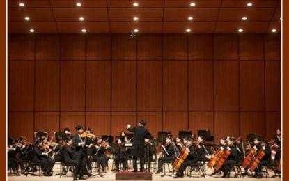 Concerts de l'Orchestre symphonique de Busan au Théâtre municipal de Tunis