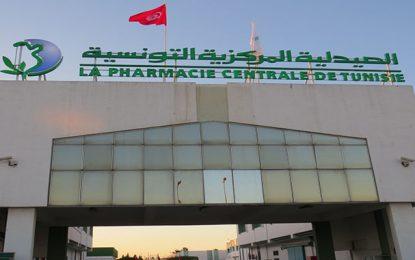 Pharmacie centrale de Tunisie : Des millions de masques FFP2 et chirurgicaux seront bientôt importés
