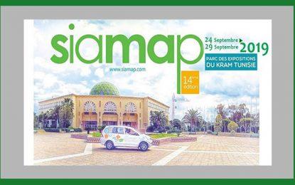 La SNCFT annonce une baisse de 30% des prix du billet de train pour les visiteurs du salon Siamap