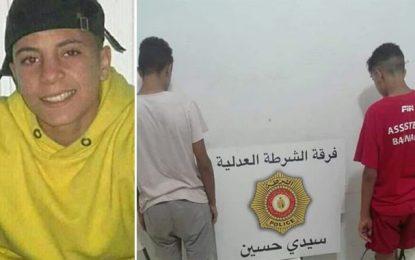 Sidi Hassine : Décès de Mohamed Ali, l'élève poignardé il y a 2 semaines devant le lycée