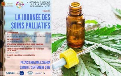 Journée de soins palliatifs à Ennejma Ezzahra : Les bienfaits du cannabis médical