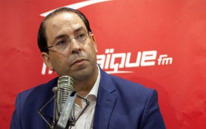 Youssef Chahed : «Il est encore possible de rassembler la famille démocrate progressiste»