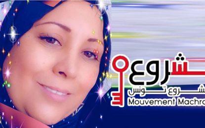 Kairouan : Une candidate aux législatives aurait été victime de tentative d'immolation