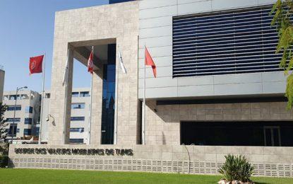 Bourse de Tunis : Le Tunindex aligne une 3e séance consécutive dans le rouge