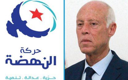 Présidentielle : Ennahdha annonce officiellement son soutien à Kaïs Saïed
