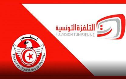 Football : Échec des négociations entre la télévision et la fédération tunisiennes pour les droits TV