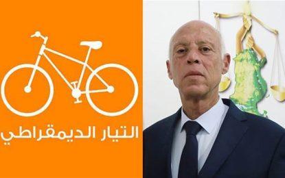 Présidentielle : Attayar soutient Kaïs Saïed pour le deuxième tour