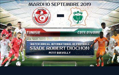 Football : La Tunisie affronte la Côte d'Ivoire en amical à Rouen (France)
