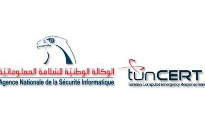 Un faux site web d'inscription universitaire : Tuncert avertit les étudiants