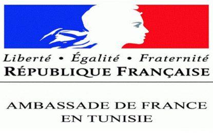 L'ambassade de France en Tunisie dénonce les rumeurs à caractère malveillant la concernant