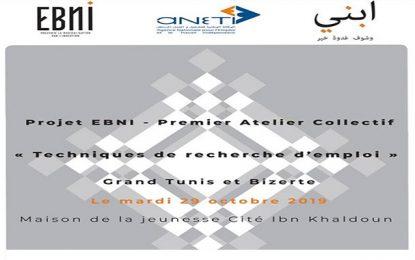 Les techniques de recherche d'emploi présentées mardi 29 octobre 2019 à Tunis