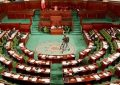 Tunisie: le sport s'invite à l'Assemblée des représentants du peuple (ARP)