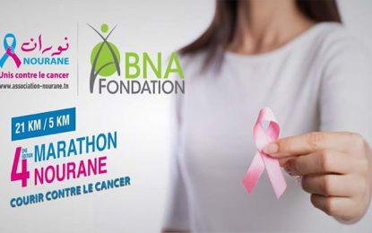 BNA Fondation parraine le Marathon Nourane 2019 contre le cancer